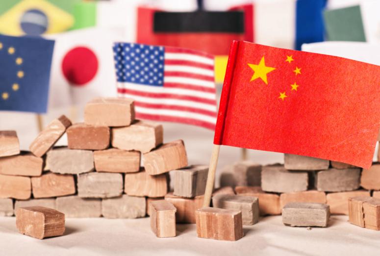 """Jornada """"Como impulsar tu negocio en China"""""""