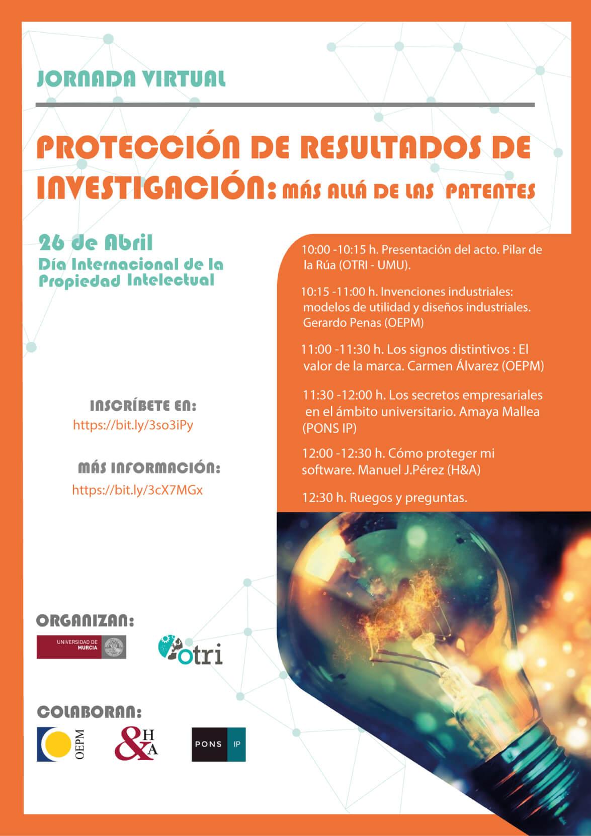Protección de resultados de investigación: más allá de las patentes
